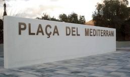 Letras corpóreas de latón by Aplikados